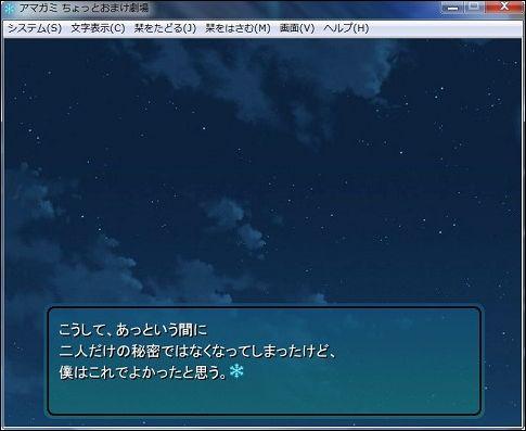 2013-11-06_024748.jpg