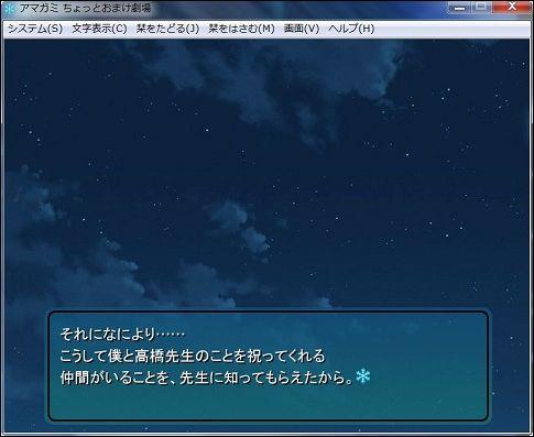 2013-11-06_024803.jpg