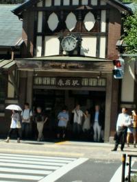 原宿駅111922-1
