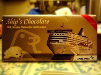 ship8.jpg