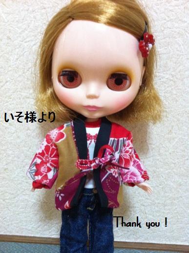 image_20130122181747[1]