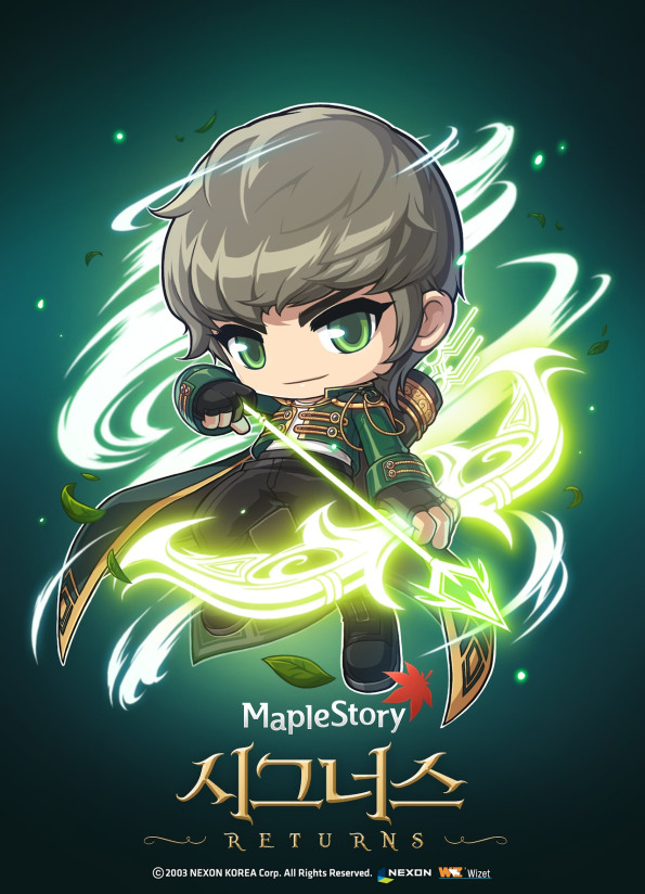 maplestory-cygnus-returns-wind-breaker1.jpg
