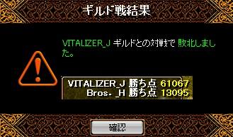 VITALIZER.jpg