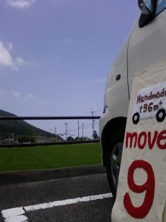 move9 t