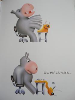 ぼちぼち5
