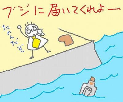 s-091226ganpeki.jpg