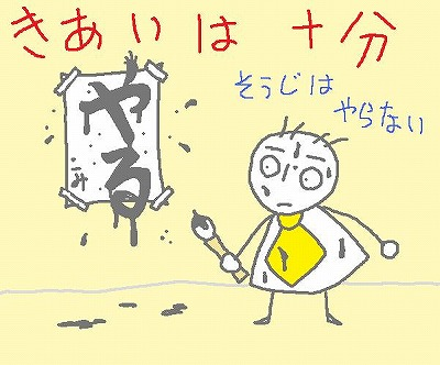 s-100107yaru.jpg