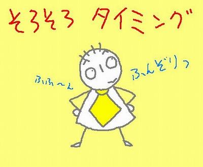 s-100109funzori.jpg