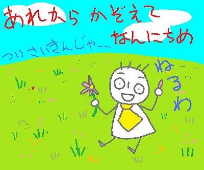 s-100113nohara.jpg