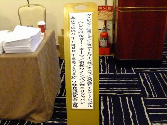 DSCF0793_20111011094332.jpg