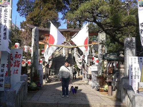 11.01.10 邇保姫神社01