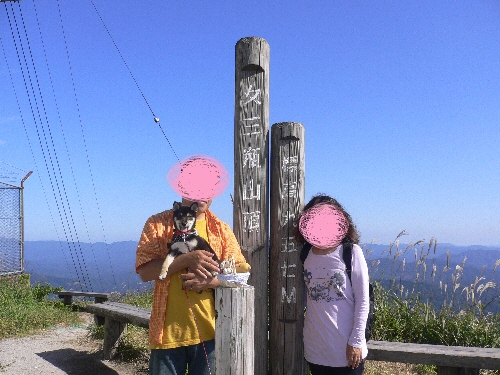 09.09.20  三瓶山 11