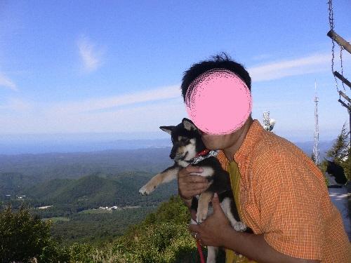 09.09.20  三瓶山 13