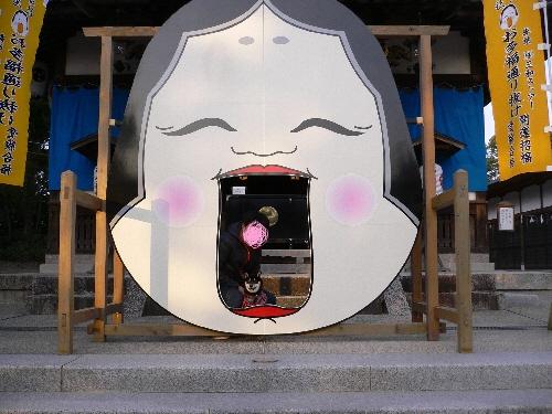 10.01.30  高尾神社