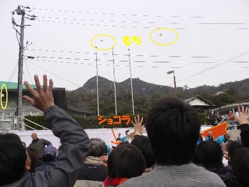 倉橋かき祭り4