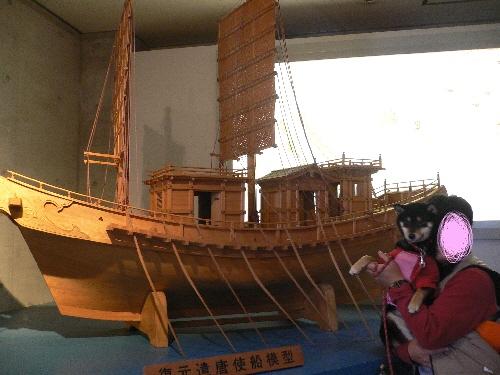 長門の造船歴史館4