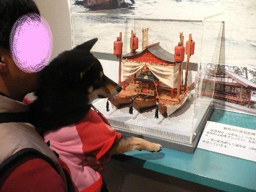 長門の造船歴史館5