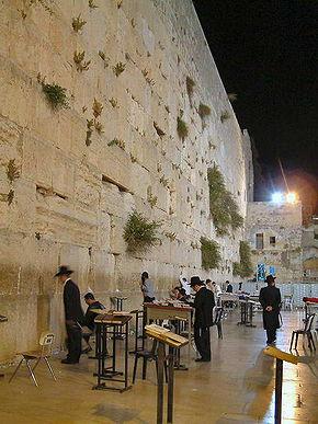 290px-Israel-Western_Wall.jpg