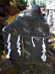 千駄ヶ谷の富士塚・「小御嶽石尊権現」の碑