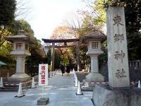 東郷神社社号標と鳥居