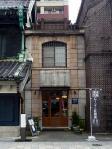 旧釜屋石張り建築
