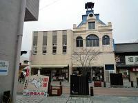 ナカノ洋品店