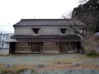 塩屋山崎蔵