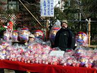 金毘羅神社例大祭 高橋ダルマ店