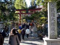 金毘羅神社 社号標と鳥居