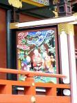 竹林七賢人の透彫