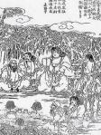 江戸名所図会の日本武尊