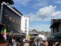 成田山伽藍建造物