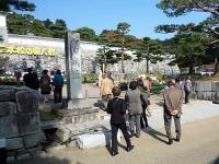 霞ヶ城石碑