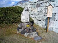 丹羽和左衛門(66歳・城代)・安部井又之丞(65歳・勘定奉行)  自尽の碑