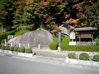 旧二本松藩「戒石銘碑」
