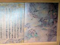 尾張徳川家伝来装飾法華経観世音菩薩普門品