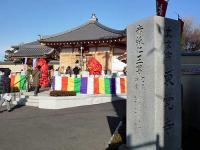 東覚寺と赤紙仁王尊護摩堂