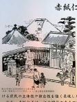 江戸時代の阿吽像