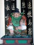 青雲寺 恵比寿神