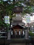 境内社 三峰神社