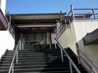 浄光寺 社殿
