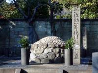 徳川慶喜墓