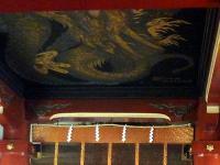 「金竜」の図