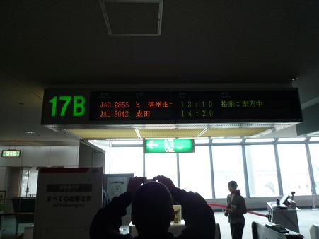 P1030056.jpg