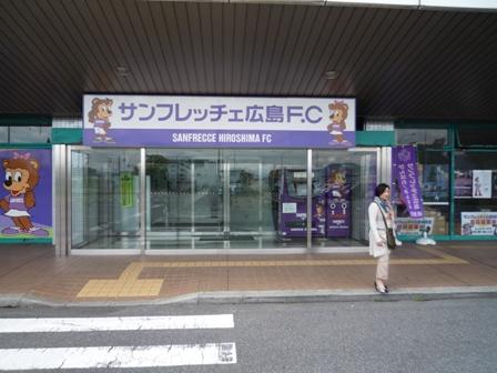 P1030174.jpg