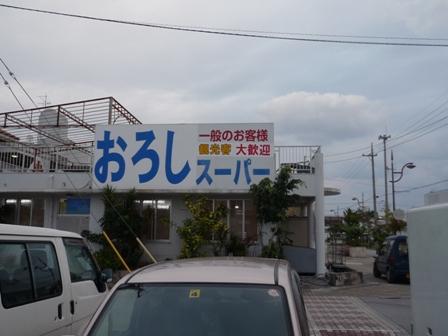 P1030250.jpg