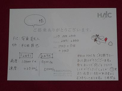 h0001.jpg