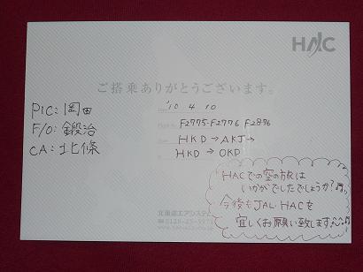 h0002.jpg