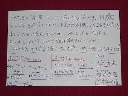 h0003.jpg