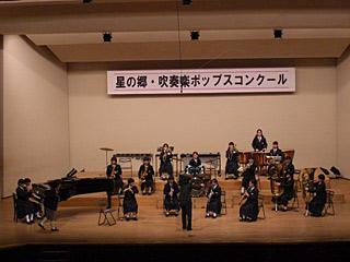 2010 2/27 芦別ポップスコンクール